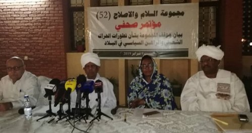 """""""الأمة القومي"""" يُحذر النظام من العنف ويطالب بمحاكمة علي عثمان طه"""