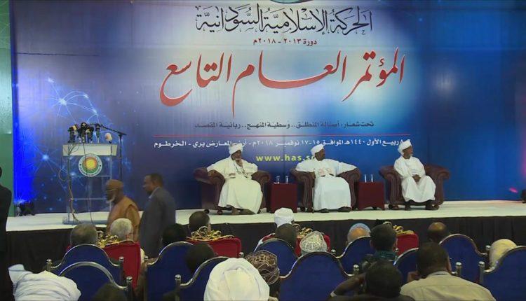 الحركة الإسلامية تعلن مواجهتها للهجمة اليسارية الاستئصالية