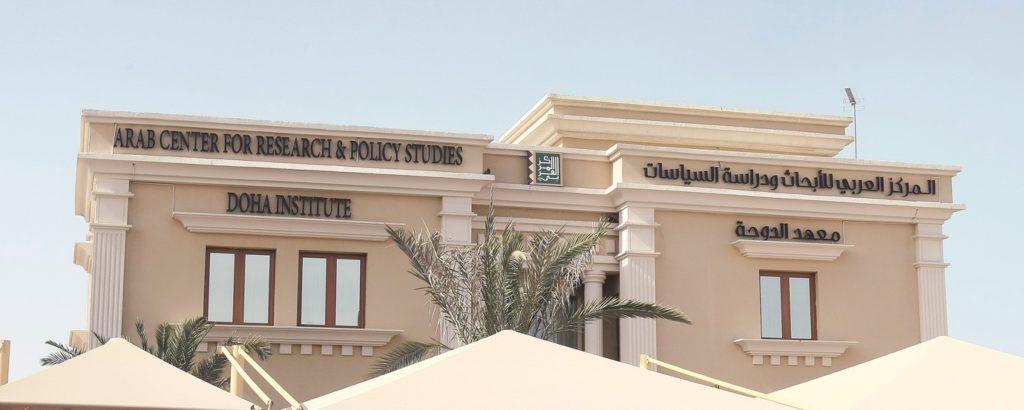 قيادات من الوطني وصحفيين وداعمين للحراك يلتقون في الدوحة